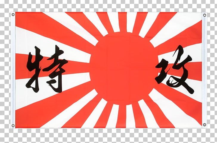 Empire Of Japan Second World War Rising Sun Flag Flag Of Japan Png Clipart Area Brand Come And Take It Empire Of Japan Fl Japan Flag Rising Sun Flag Flag