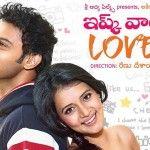 Ishq Wala Love Movie Review