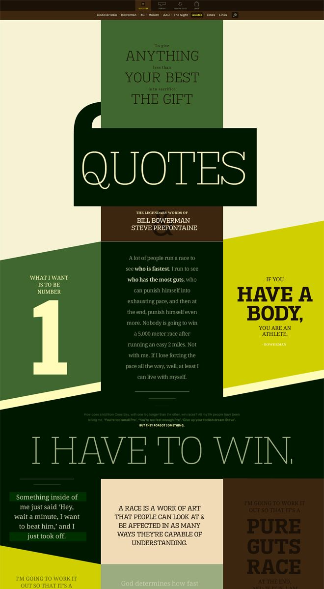 quotes from steve prefontaine.