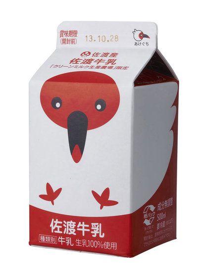 佐渡牛乳|佐渡乳業
