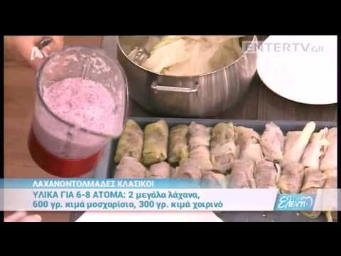 Entertv: Λαχανοντολμάδες από τον Βασίλη Καλλίδη Α'