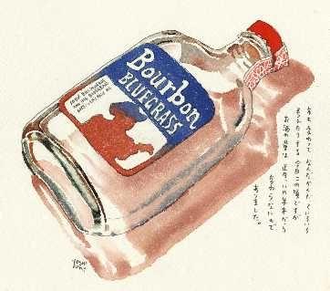 184.jpg - イラストレーター大崎吉之の絵 | LOVELOG Yoshiyuki