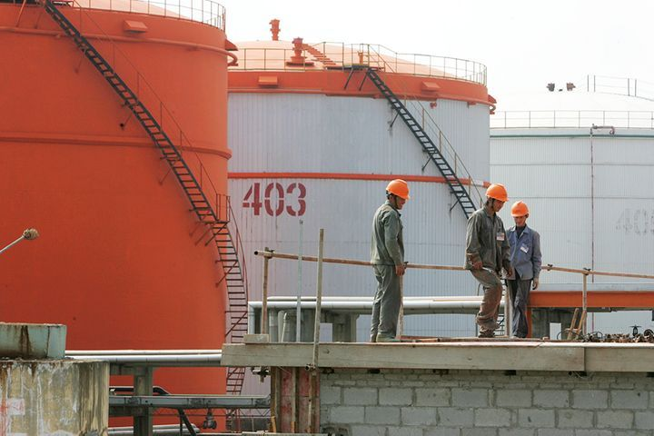 China Issues First Yuan Based Cif Pricing For Crude Oil Imports