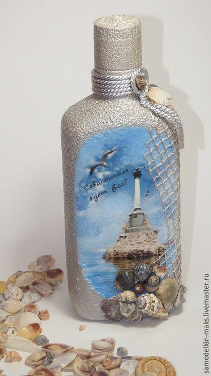 Купить или заказать Подарочная бутылка 'Привет из Крыма' в интернет-магазине на Ярмарке Мастеров. Вообще-то она не такая уж декоративная... Ее можно наполнить (или заказать уже наполненную излюбленным напитком), полюбоваться всласть, повосхищаться неординарным подарком, подивиться фантазии дарителя, выпить с удовольствием содержимое и оставить себе на память саму бутылку. Миллион удовольствий в одном флаконе! Чтобы это чудо долго согревало душу воспоминаниями и перешло по наследств…