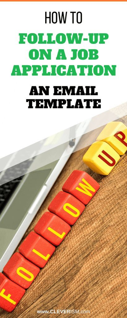 How to Follow-up on a Job Application An Email Template JOB