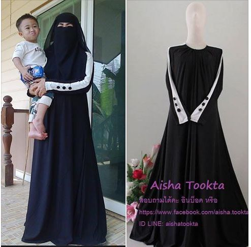 Abaya for sale https://www.facebook.com/aisha.tookta ID LINE: aishatookta