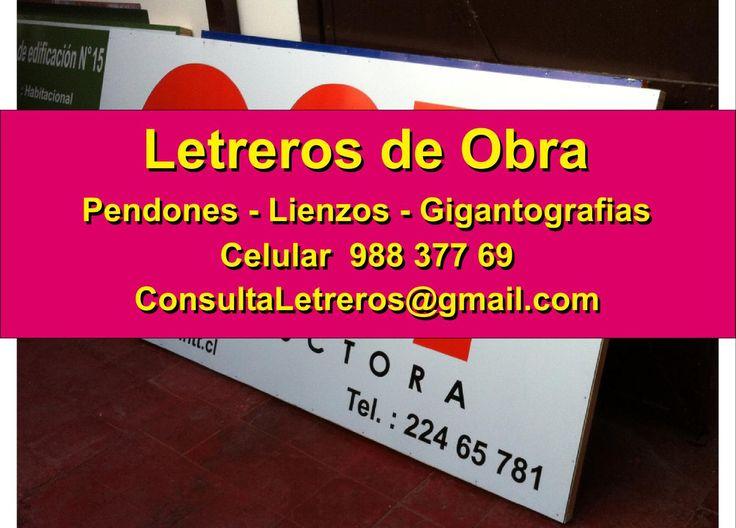 Letreros de Obra, letreros Permiso de edificacion, http://www.letreros-pendones-gigantografias-autoadhesivos-lienzos.cl