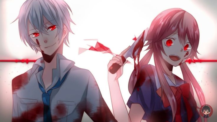 Yuno y akise aru