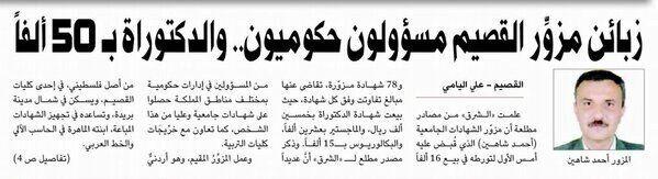 هاشتاق السعودية On Twitter Math Contractors Math Equations