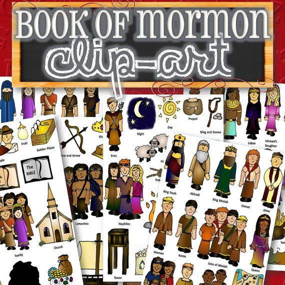 $5.99 Clipart for Entire Book of Mormon Stories INSTANT by TimeSavors
