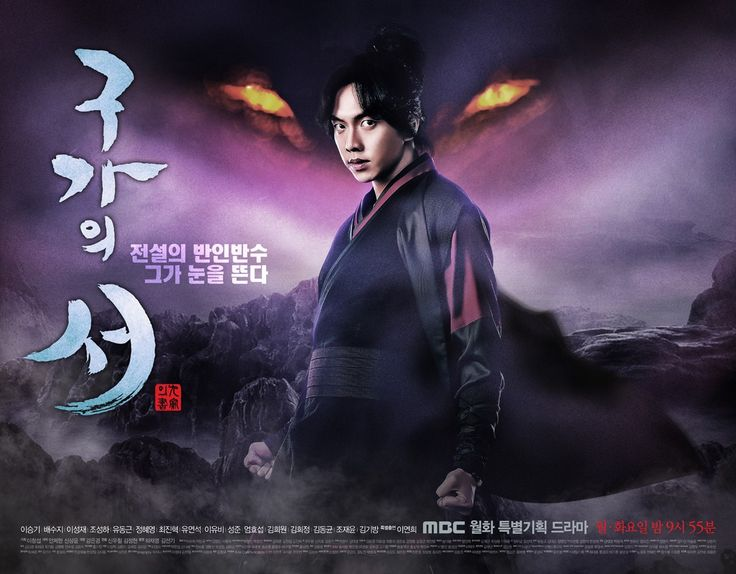 From the trailer and all the interviews, Gu Family Secret is going to hot hot hot! Description from dramabeans.com. I searched for this on bing.com/images