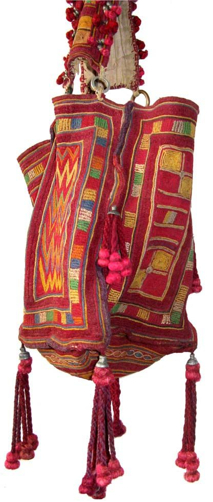 A+V Vintage Woven Gypsy Bag