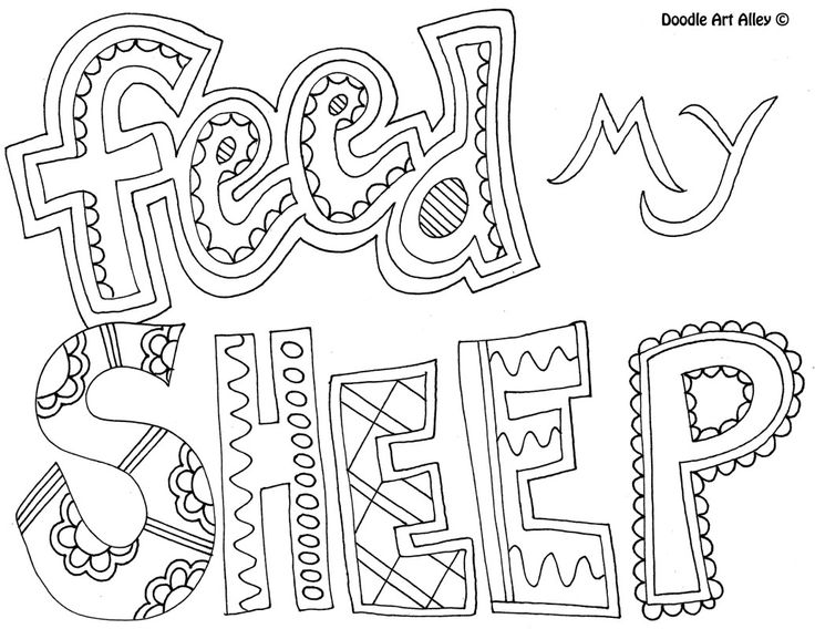 christian coloring pages lamb - photo#9