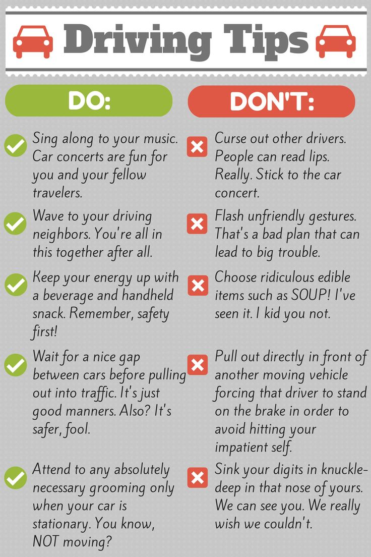 As young drivers begin to roam the roads, it is important to remind them of these friendly tips!