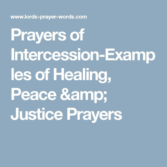 Intercessory Prayer Manual Pdf