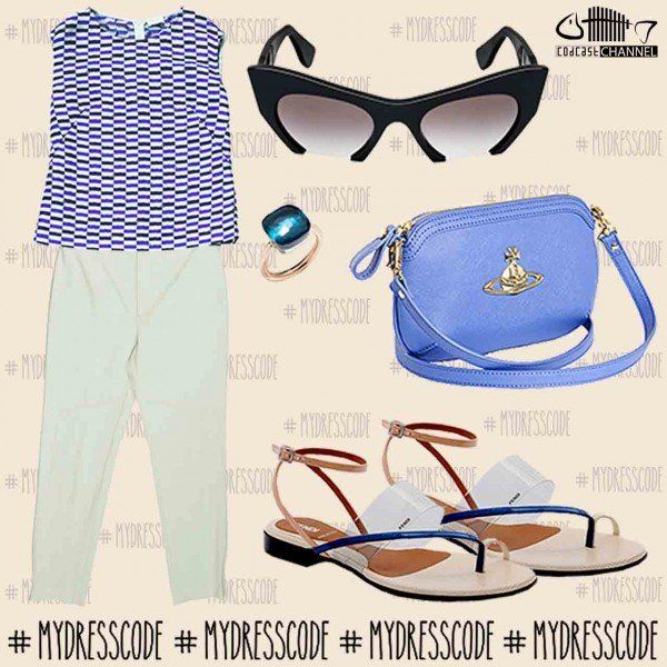 Pants and Blouse MARGON - Sunglasses MIU MIU - Ring POMELLATO - Bag VIVIENNE WESTWOOD - Shoes FENDI #womenswear #newcollections #springsummer2014 #ss14 #outfit #fashion #style #trends #outfitideas #outfitoftheday #fendi #viviennewestwood #pomellato #miumiu #margonmilano #margon