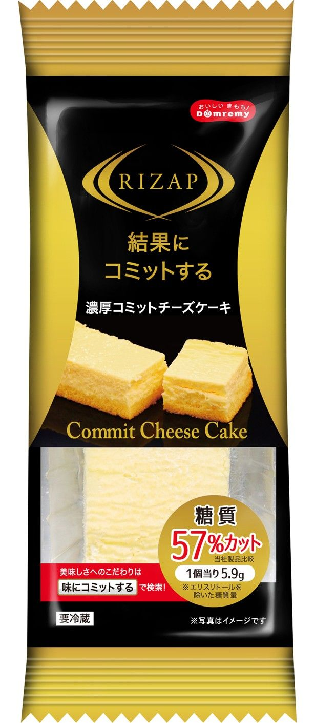 クリームチーズを50%配合した「濃厚コミットチーズケーキ」(オープン価格)。粉を極力控え、なめらかな口溶けに仕上げている