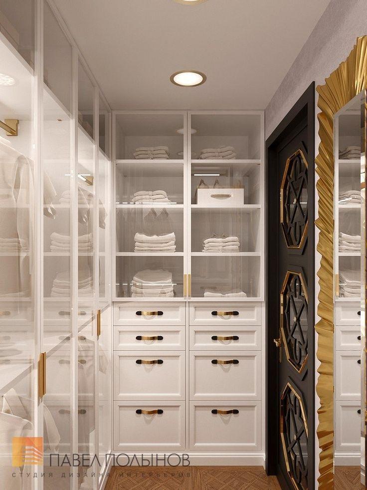 Фото дизайн гардеробной из проекта «Дизайн квартиры в стиле парадной неоклассики с элементами арт-деко, элитный жилой комплекс «Привилегия», 250»