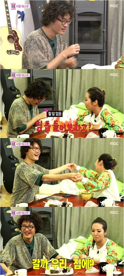 Jo Jung Chi and Jung In fail the love test on We Got Married?