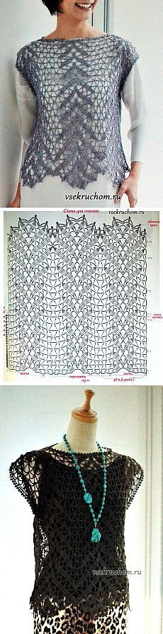 crochet chaleco | Todo kryuchkom.ru