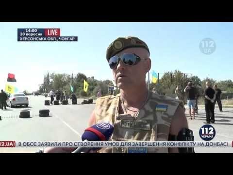 Продуктовая блокада Крыма. Крымские татары на въездах установили бетонные блоки - YouTube