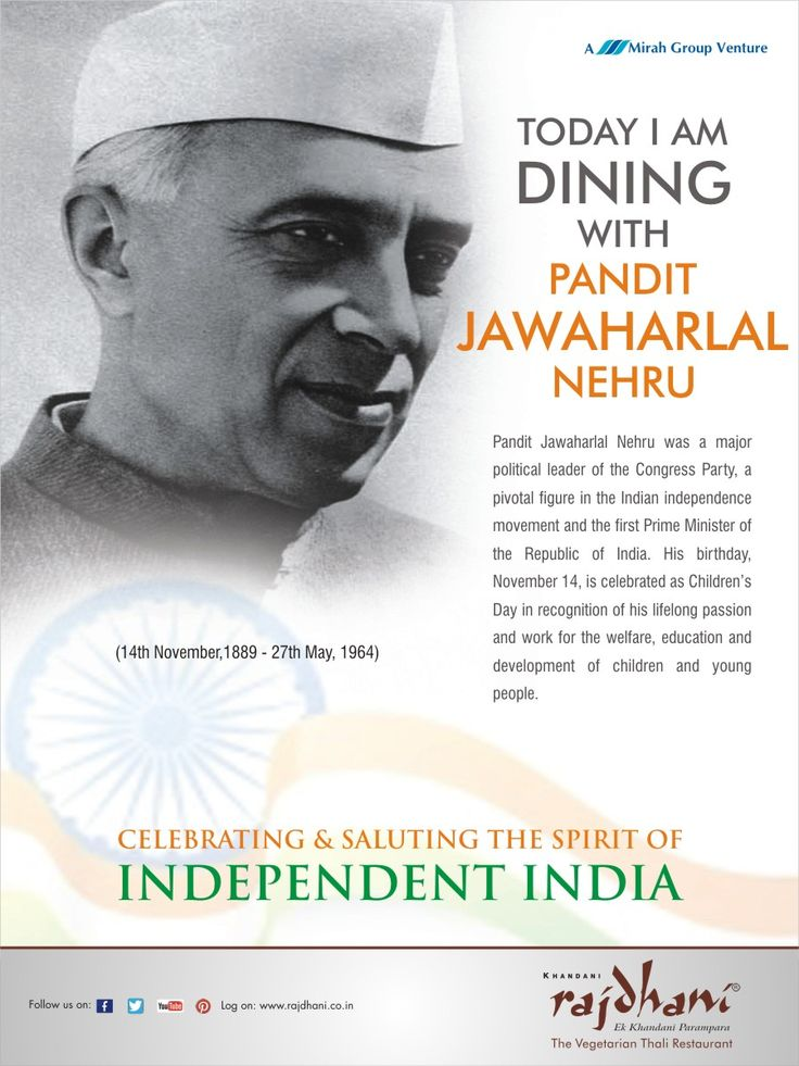 Quotes On Independence Day By Jawaharlal Nehru: Pandit Jawaharlal Nehru Was A Pivotal Figure In The Indian
