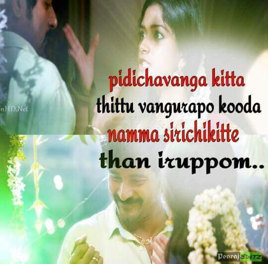 17 best images about kavithaigal on pinterest love