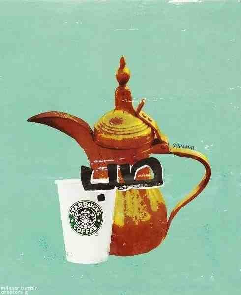 ألبوم رمزيات و خلفيات بالعربي Pop Art Arabic 81 Pop Art Design Pop Art Collage Coffee Cup Art