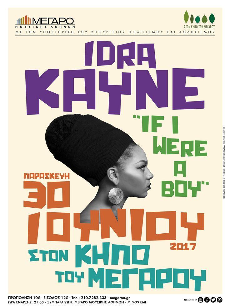 "Idra Kayne ""If I Were A Boy"" | 30 Ιουνίου στον Κήπο του Μεγάρου Μουσικής"