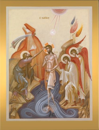 Baptism of Christ - Theophany by George Kordis