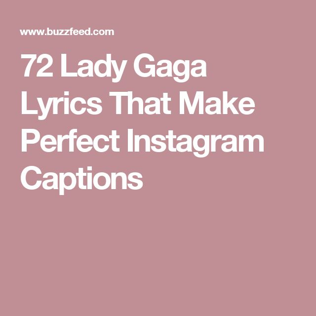 lady gaga lyrics tumblr - photo #13