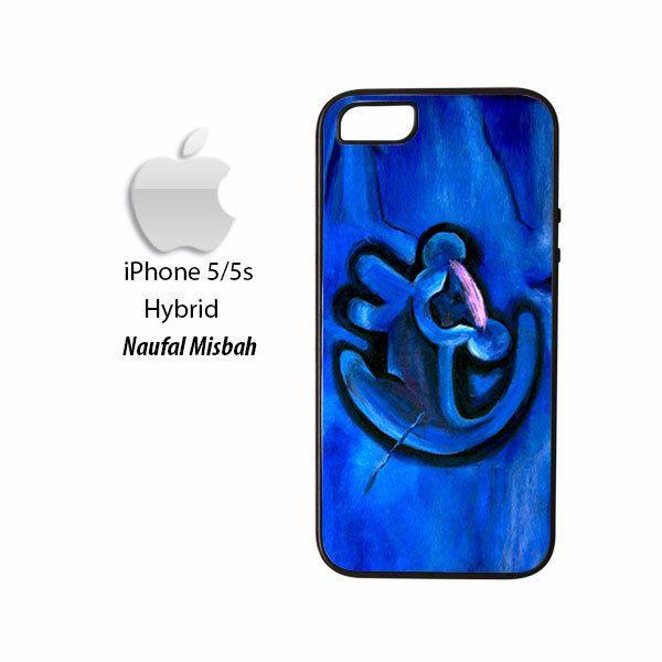 Lion King Simba Painting iPhone 5/5s HYBRID Case