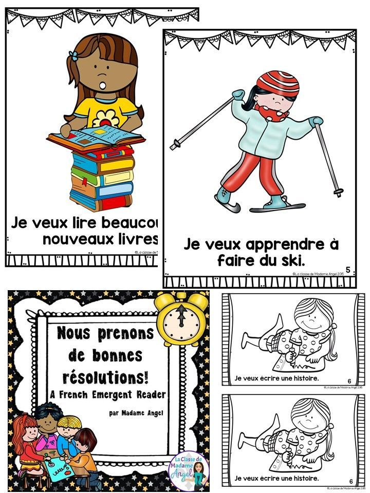La novelle année!  Help your beginning French students write New Year's Resolutions with this engaging text - perfect for emerging readers and writers.