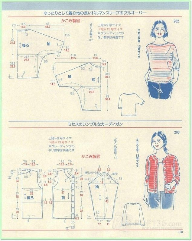 giftjap.info - Интернет-магазин | Japanese book and magazine handicrafts - Lady Boutique №8 2014