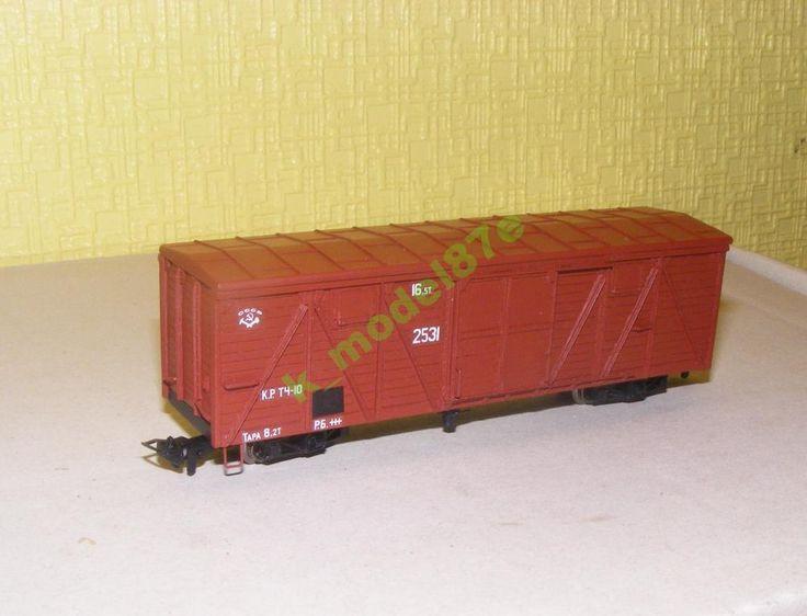 4-х осный крытый вагон АВЗ 16,5 тонн -1:87(НОе)