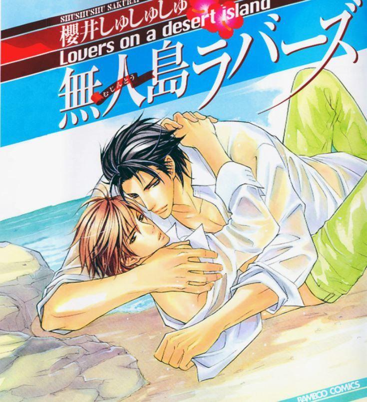 Mujintou Lovers YAOI