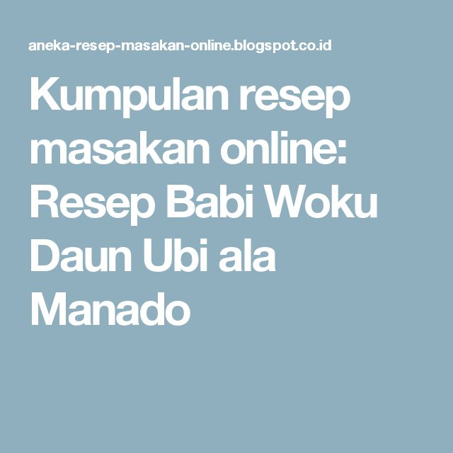 Kumpulan resep masakan online: Resep Babi Woku Daun Ubi ala Manado