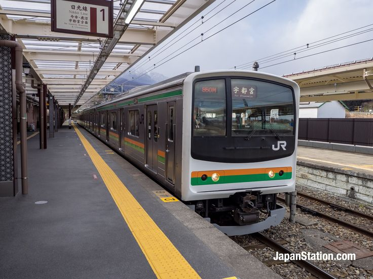 A local train bound for Utsunomiya at JR Nikko Station. Utsunomiya is a convenient transfer point when traveling from Tokyo to Nikko on JR (covered by Japan Rail Pass)