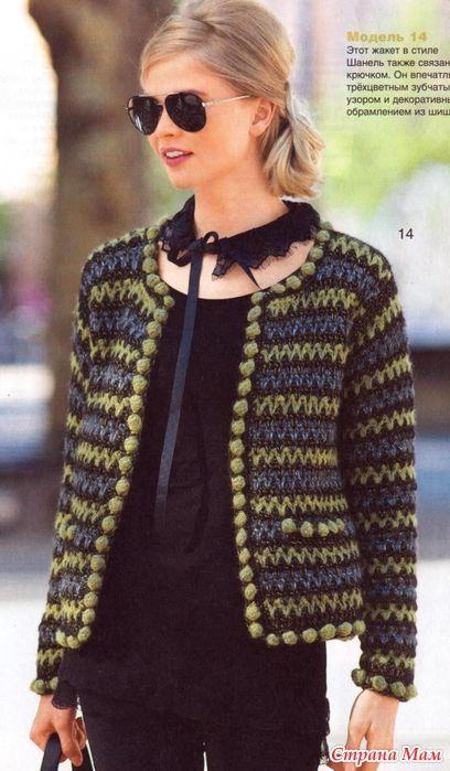 Жакет в стиле Шанель: Фото альбомы - Страна Мам
