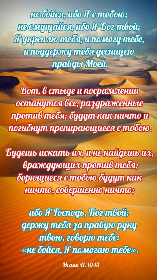 Артек - официальный сайт детского лагеря в Крыму