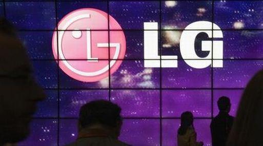 CES 2015: LG y sus novedades para los gamers