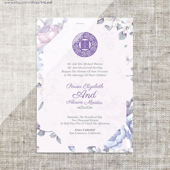 DIY Digital/Printable/ Editable Chinese Wedding Invitation Card Template Instant Download_Elegant Pastel Floral Purple 婚禮喜帖Double Happiness