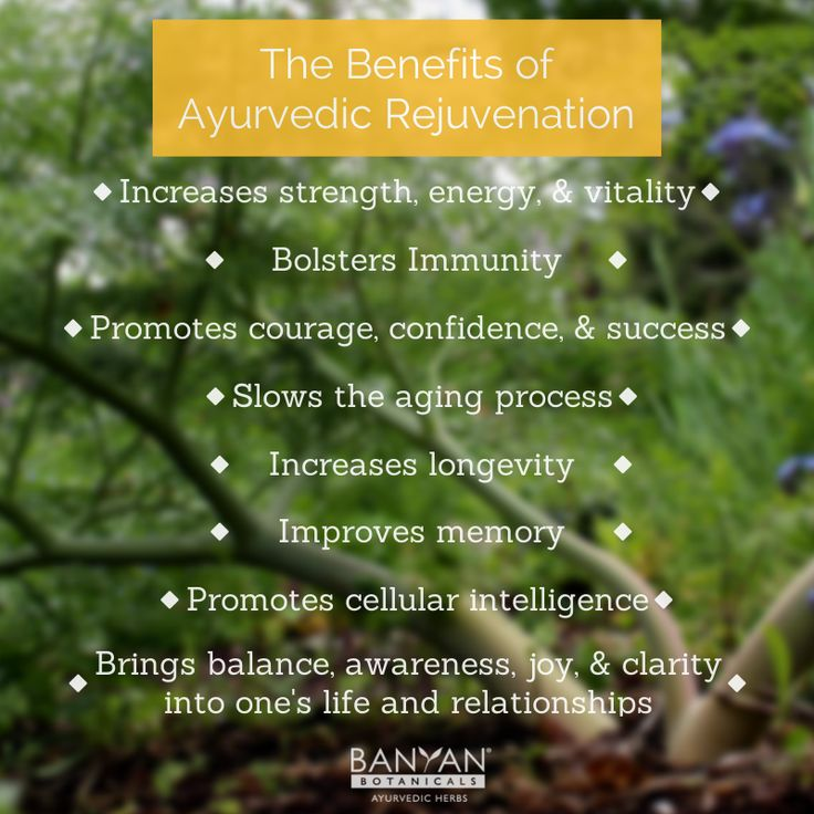benefits of ayurveda 'ayurvedic formulations are often complex combinations of different types of  herbs that offer the benefits of both synergy and balance, so that.