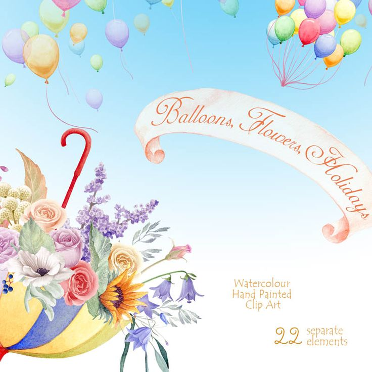 Holidays Watercolour Hand painted Clipart, Air Balloons, Flowers, Umbrella…