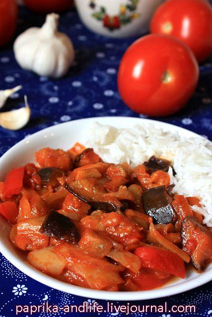 Моя венгерская кухня. Padlizsános lecsó / Лечо с баклажанами - О тёплых булочках и не только