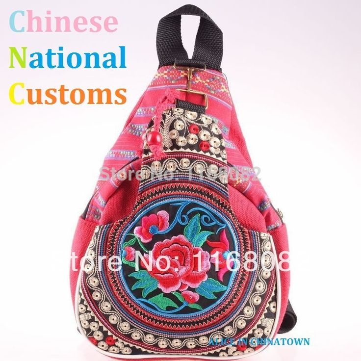 Cheap Nueva étnico bordado estilo étnico chino bolsas de mujer para mujer hombro ofertas directas de fábrica, Compro Calidad Mochilas directamente de los surtidores de China:       Estimado       Hot China Yunnan Impression pack Lucky ingot package Coin Purse Naxi national cotton bag Tea-Horse