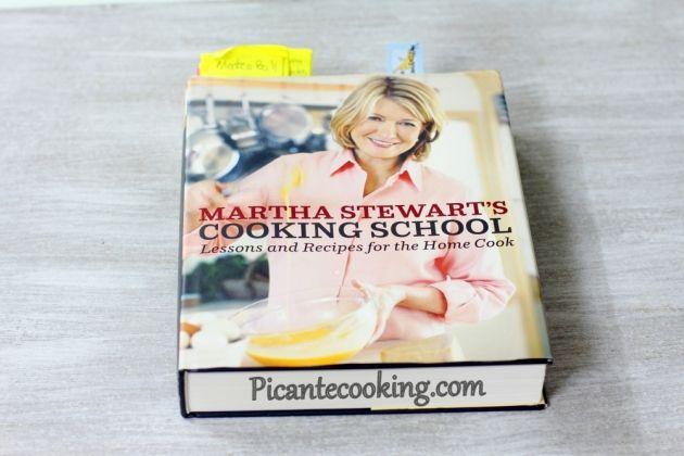 Кулинарная Школа Марты Стюарт