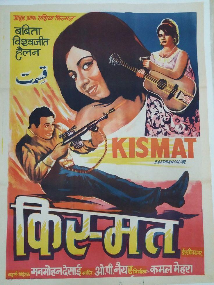 INDIAN VINTAGE OLD BOLLYWOOD MOVIE POSTER- KISMAT /BISWAJEET,BABITA,HELEN/ 1968   Entertainment Memorabilia, Movie Memorabilia, Posters   eBay!