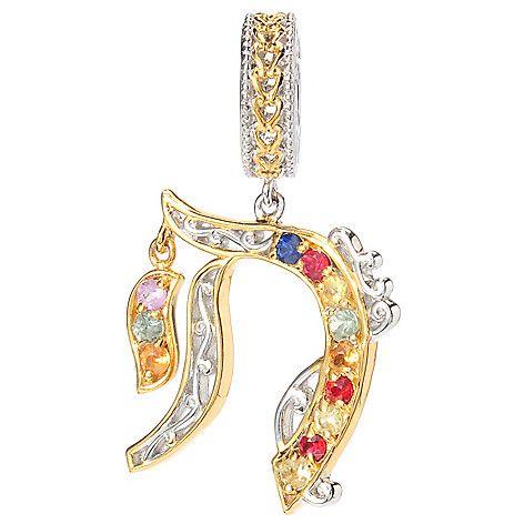 """156-398 - Gems en Vogue Final Cut Multi Color Sapphire Hebrew """"Chai"""" Symbol Drop Charm"""