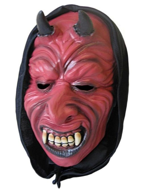 A mask that fits adults and Children. With a neat stretchy hood to really disguise your true self.